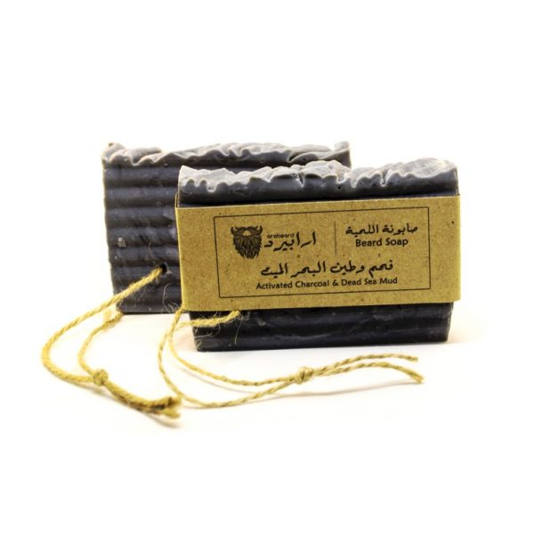 arabeard charcoal beard soap